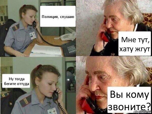 """""""Мои снайпера взяли - в Ираке воевала и все остальное. """"Бабушка"""" мне уже отзвонилась, бл#дь, по этой вертолетчице"""" - переговоры Болотова и Карпова после пленения Савченко - Цензор.НЕТ 5428"""