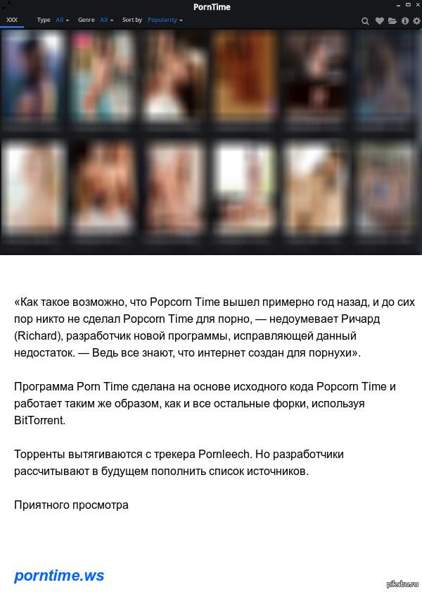порно видео с встроеным проигрывателем