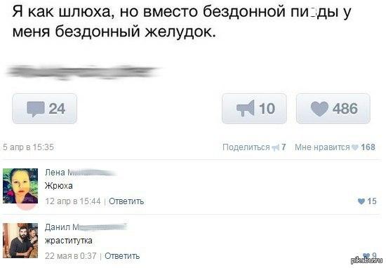 http://s6.pikabu.ru/post_img/2015/07/09/11/1436471930_549065682.jpg