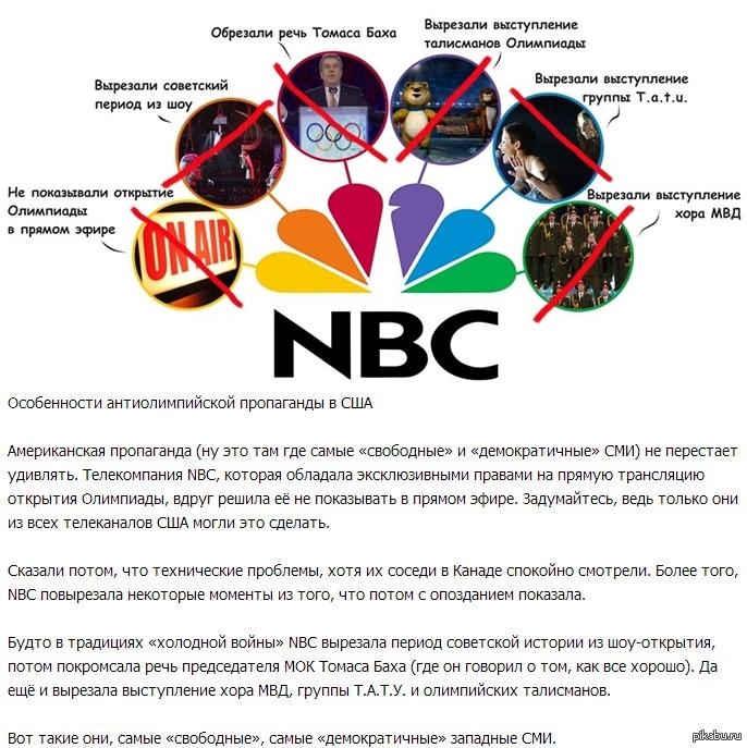http://s6.pikabu.ru/post_img/big/2014/02/10/9/1392041875_737088698.jpg