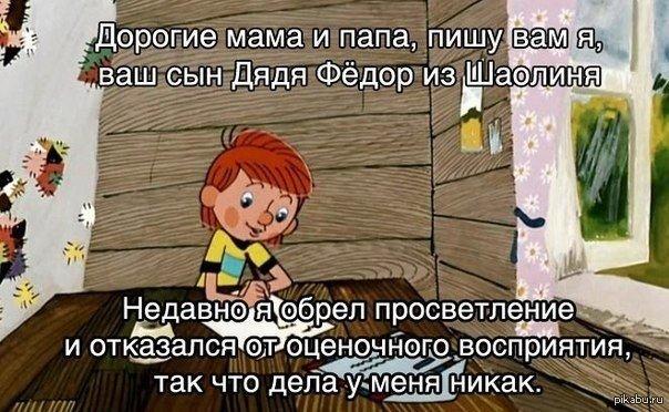 http://s6.pikabu.ru/post_img/big/2014/03/28/11/1396027925_1848047612.jpg