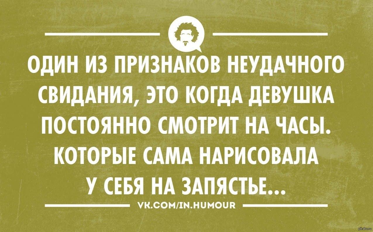 halyavnaya-pornushka-bez-kodov