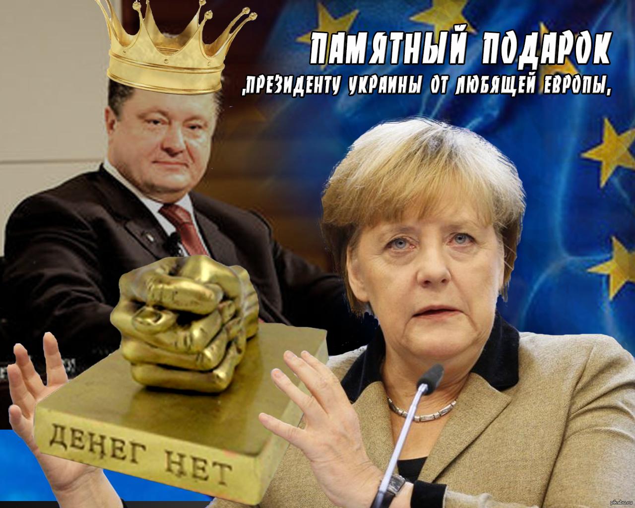 Украина в заднице 9 фотография