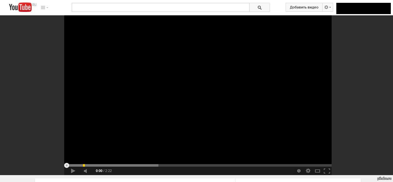 как убрать черные линии с видео