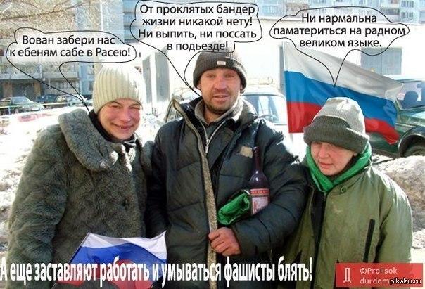 В Эстонии прекращен выпуск русскоязычной прессы - Цензор.НЕТ 8958