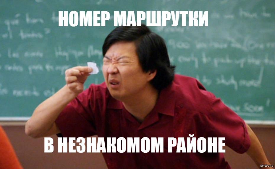 Мелко-