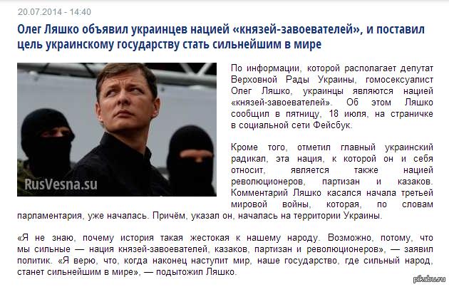 http://s6.pikabu.ru/post_img/big/2014/07/20/8/1405854283_903368754.png