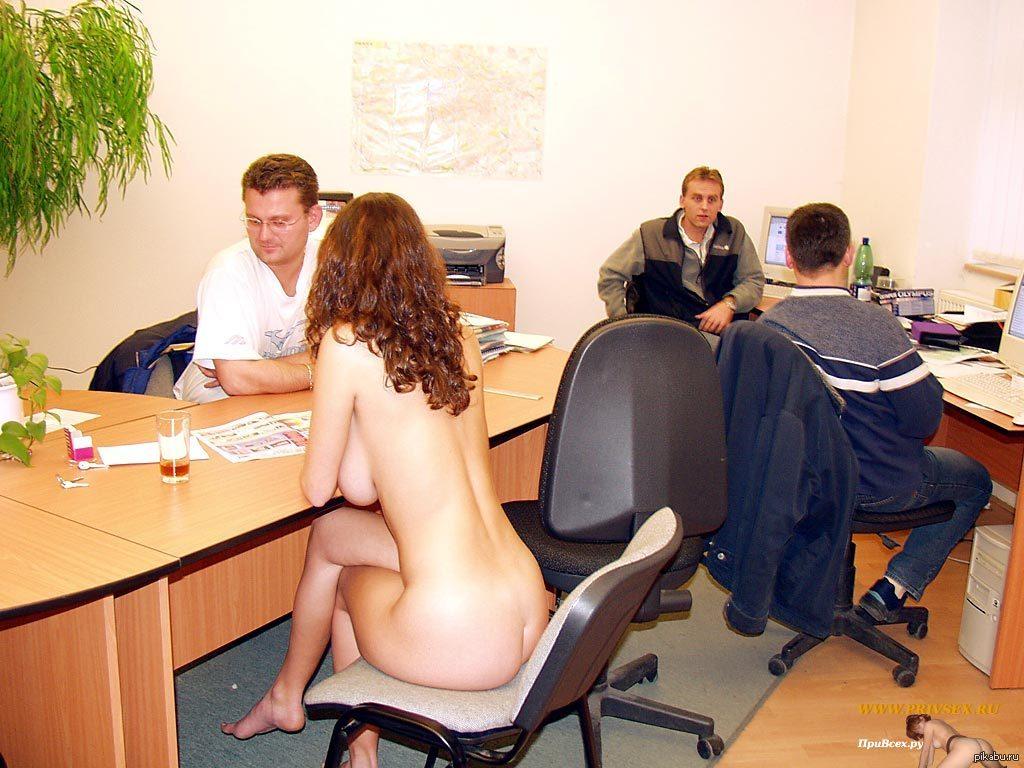 голая в офисе на собеседовании видео