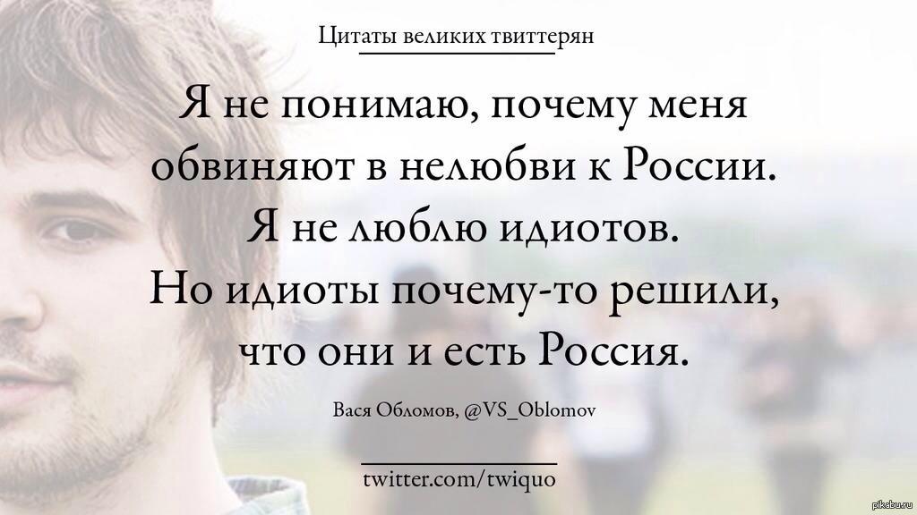 ОМОН заблокировал автопробег в поддержку Путина и Кадырова в Дагестане - Цензор.НЕТ 1559