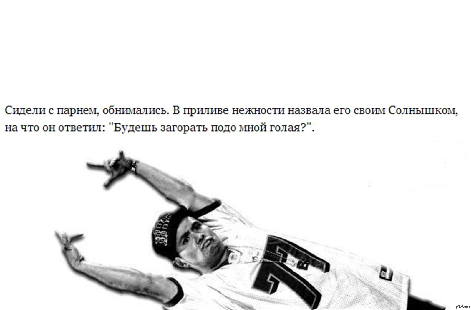 каталог русских порно актрис » Страница 2