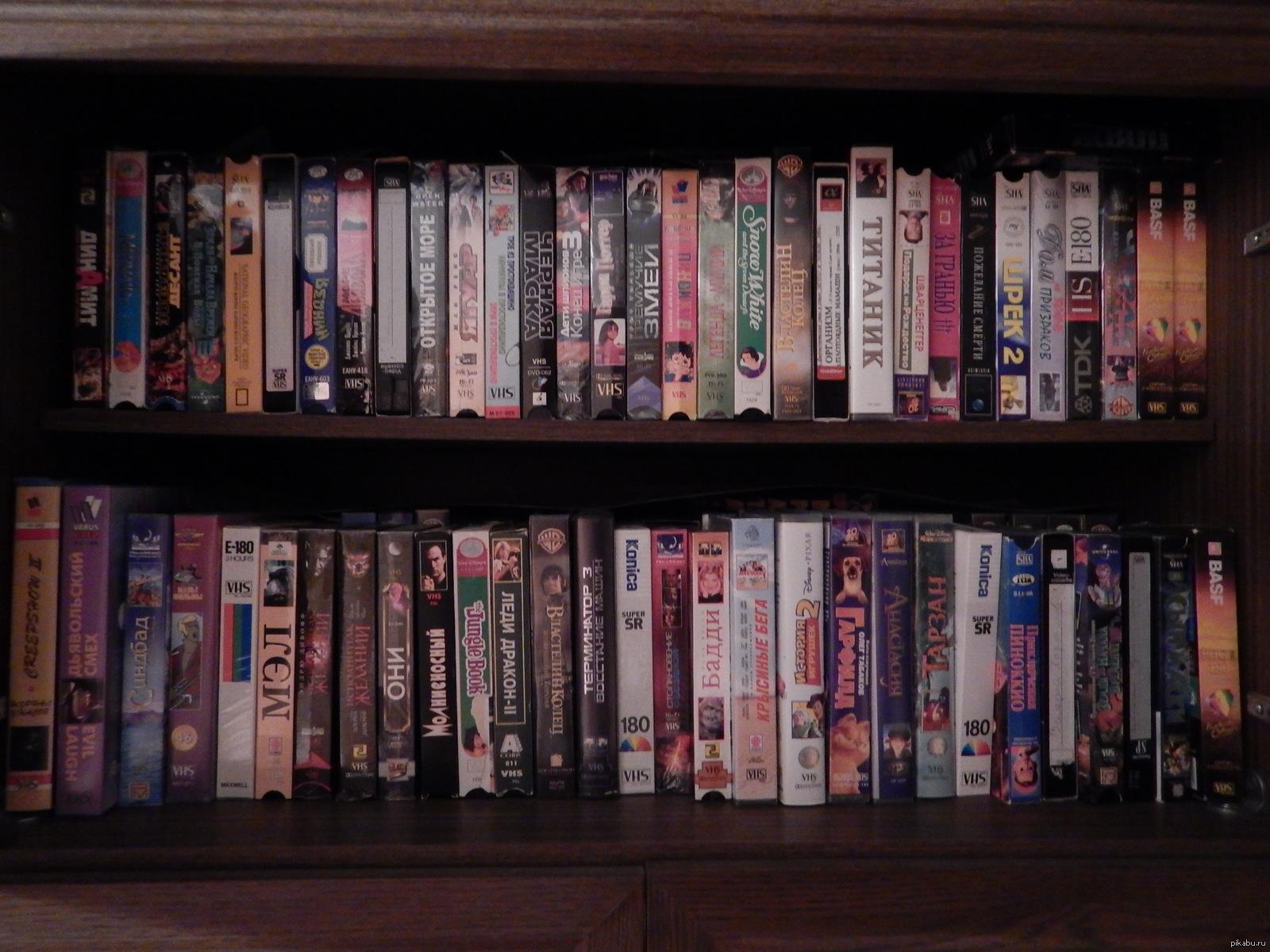 мультики на кассетах коллекция