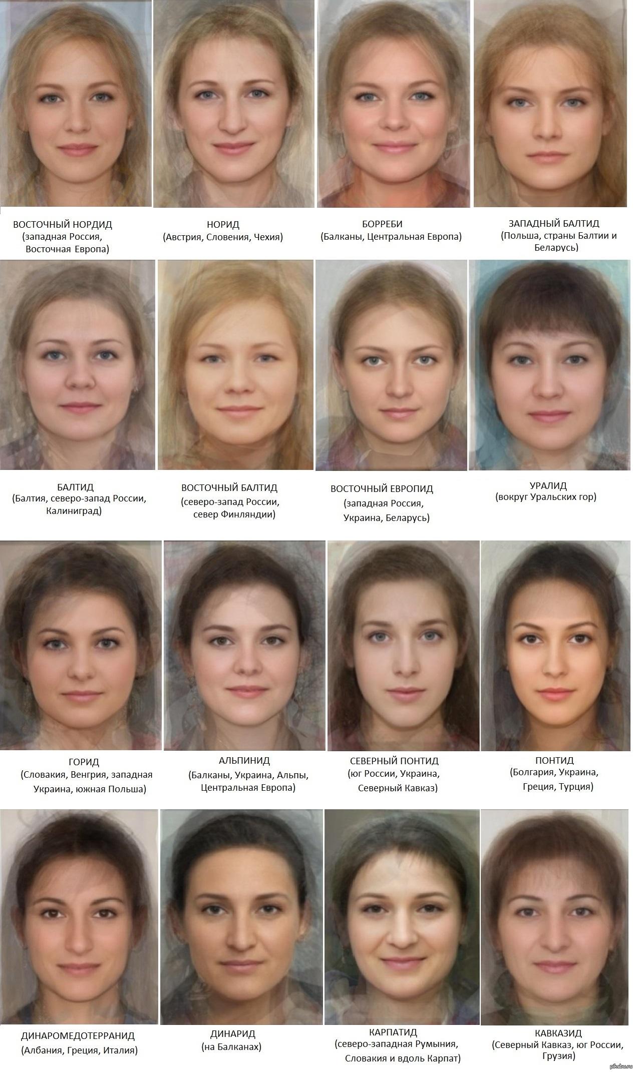 Русский с восточной внешностью 2 фотография