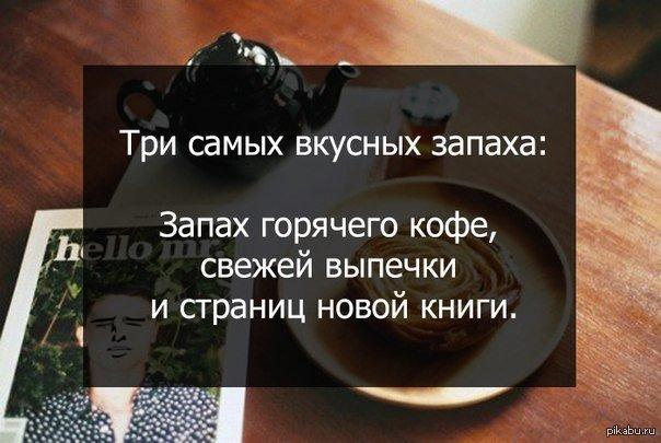 Как сделать чтобы кофе пахло в комнате