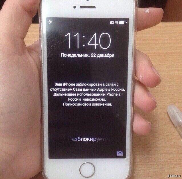Как сделать чтобы не блокировался айфон