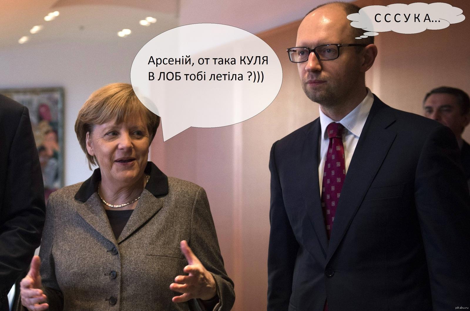 Меркель поблагодарила Яценюка за весомый вклад в реформы, защиту независимости и безопасности Украины - Цензор.НЕТ 7088