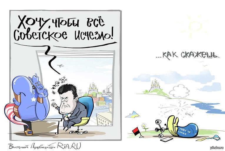http://s6.pikabu.ru/post_img/big/2015/05/25/8/1432561013_262433972.jpg