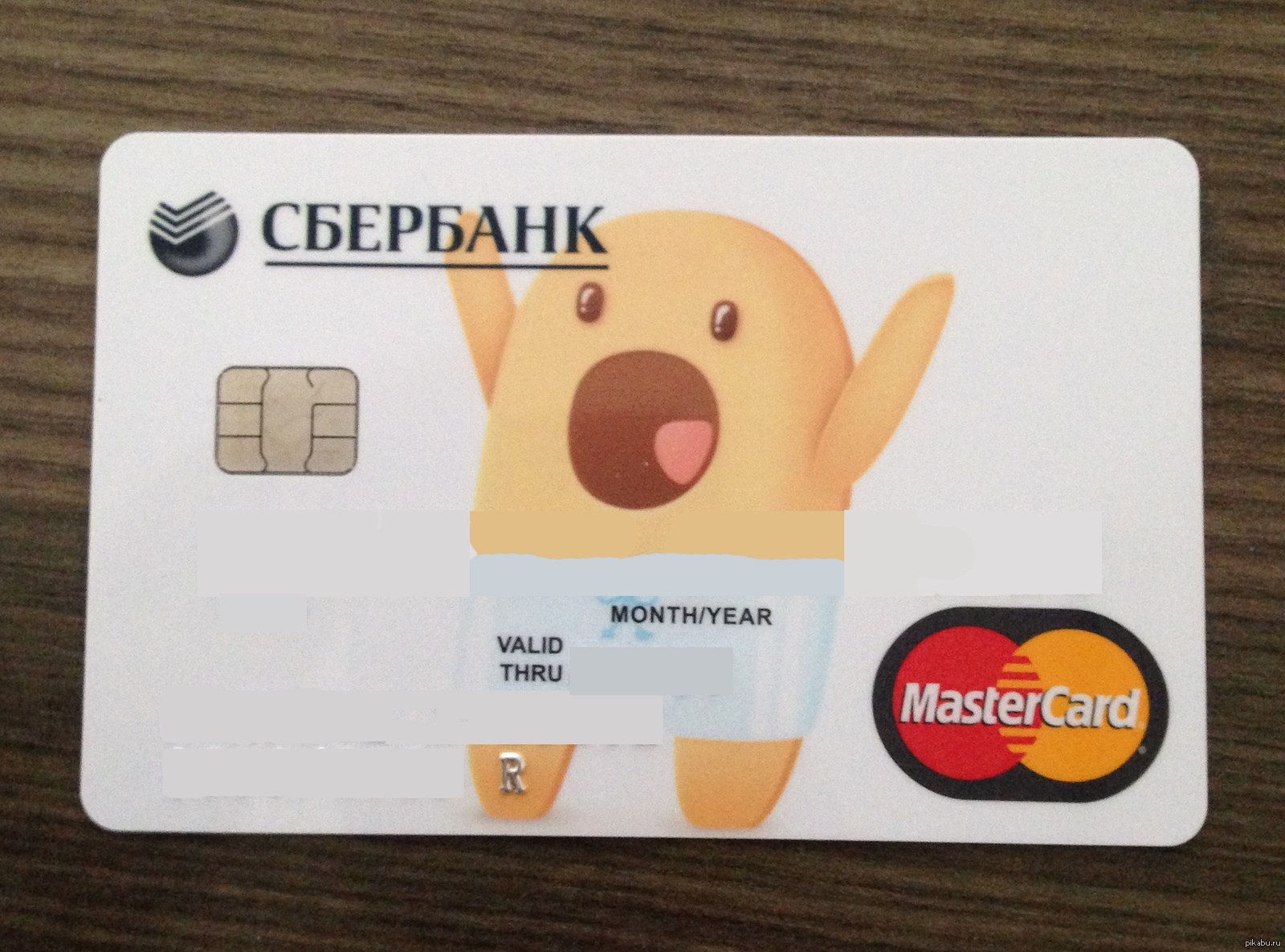 Сделать карту сбербанк со своим дизайном