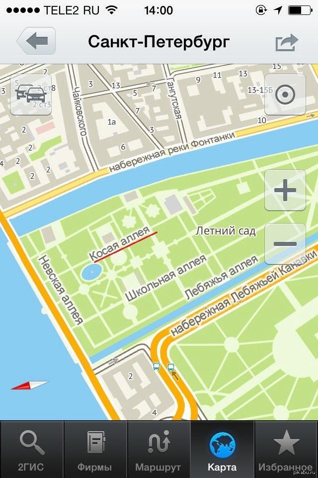 Скачать программу 2ГИС – карта и справочник на андроид бесплатно последняя версия v apk